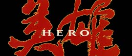 Hero movie 2002