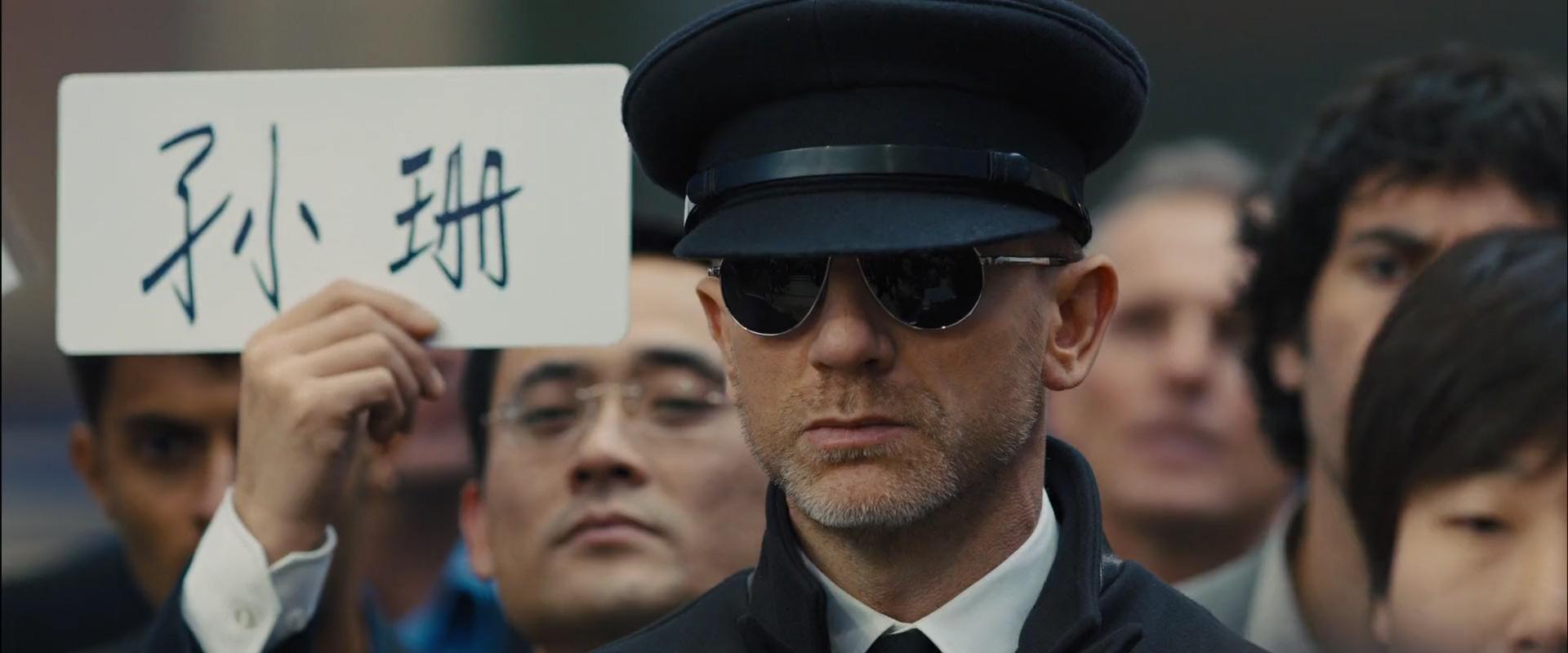 50b95808aaba6 Daniel Craig in Skyfall